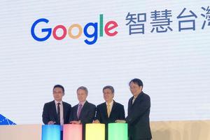 中美貿易衝突 美國科技巨擘轉向台灣