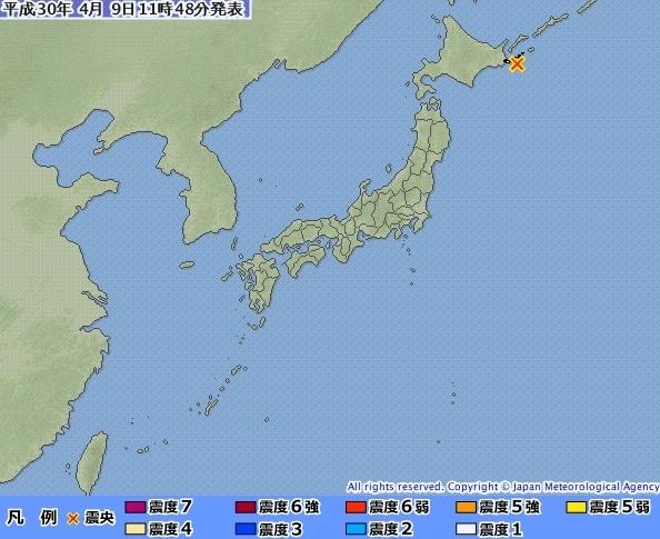 日本西部島根縣4月9日凌晨發生黎克特制6.1級的淺層地震,有4人受輕傷,建築物與道路受損,另有部份家庭停水停電。(日本氣象廳)