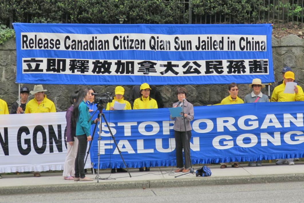 多倫多法輪大法學會於4月8日在多倫多中領館前舉行新聞發佈會,呼籲無條件釋放孫茜,並督促加拿大政府予以關注。(伊鈴/大紀元)