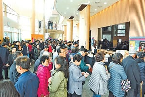 華人讚神韻找回「中國魂」