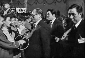 中共淫亂的前生今世(二) 江氏「新時代」