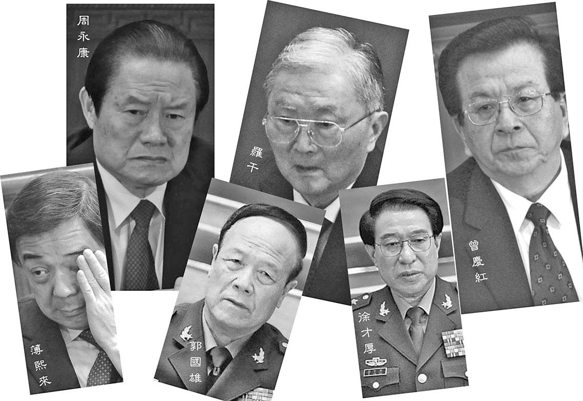 中共政治局六淫棍。(大紀元合成圖)