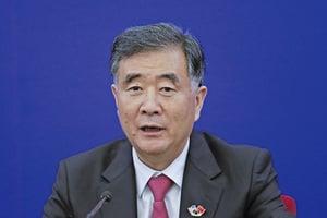 汪洋罕見開政協會鎖定上海