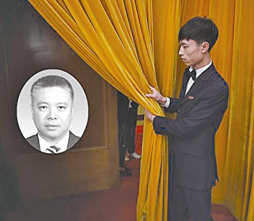 北京市互聯網信息辦公室黨組成員、副主任陳華日前遭到當局審查。(大紀元合成)
