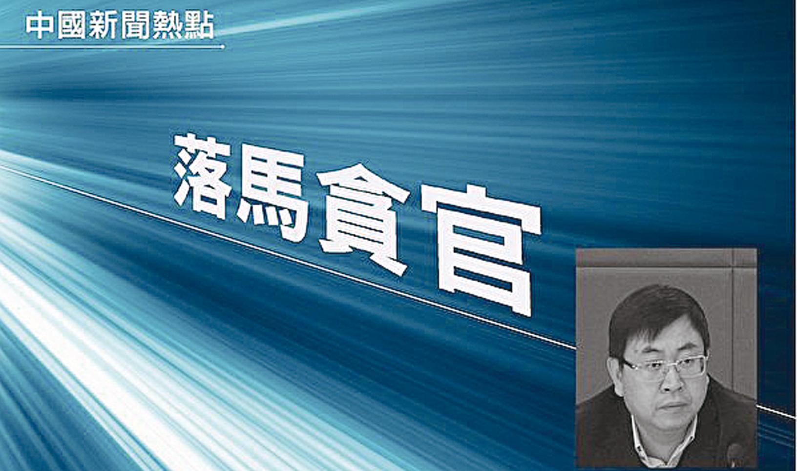 中共湖南前省委書記徐守盛的秘書王華平日前落馬。據報道分析,在今年兩會上「裸退」的徐守盛,料受牽連並遭到處分。(大紀元合成)