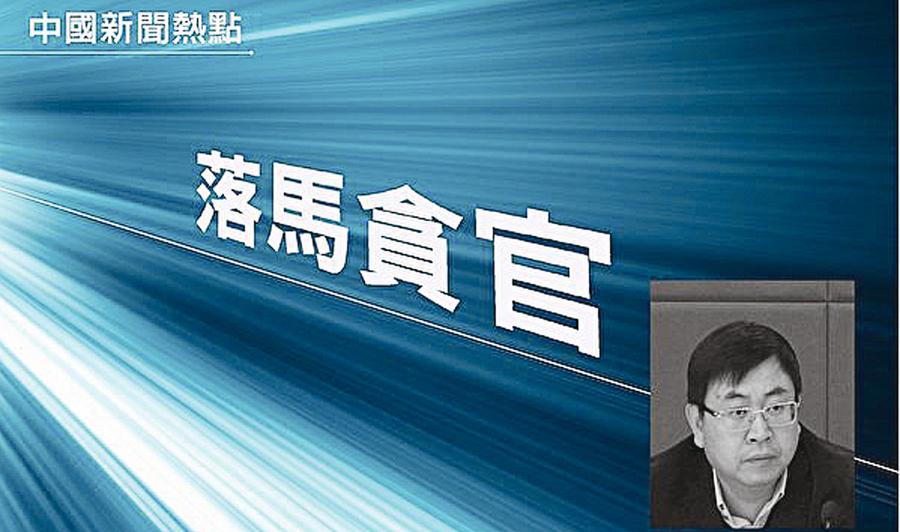 前湖南省委書記秘書落馬 驗證江派高官不斷出事傳聞