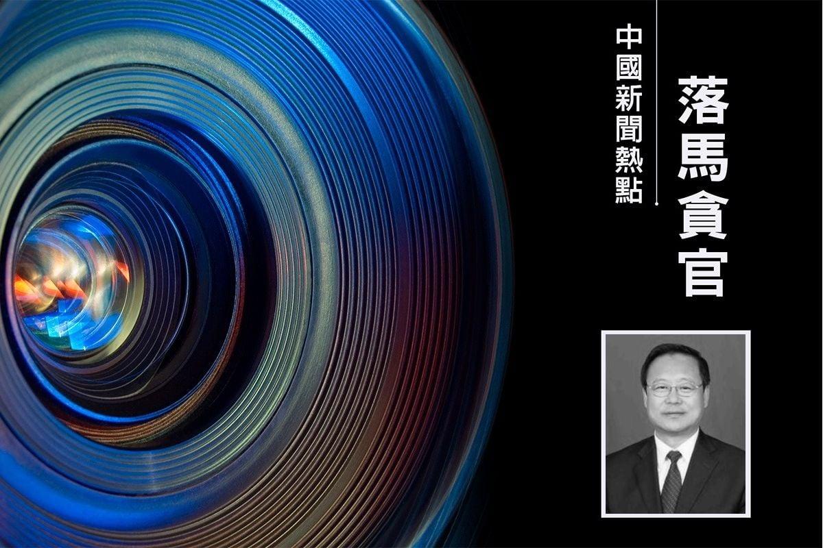 日前,中共內蒙古通遼市政府前黨組成員王廣權被立案審查。(大紀元合成圖)