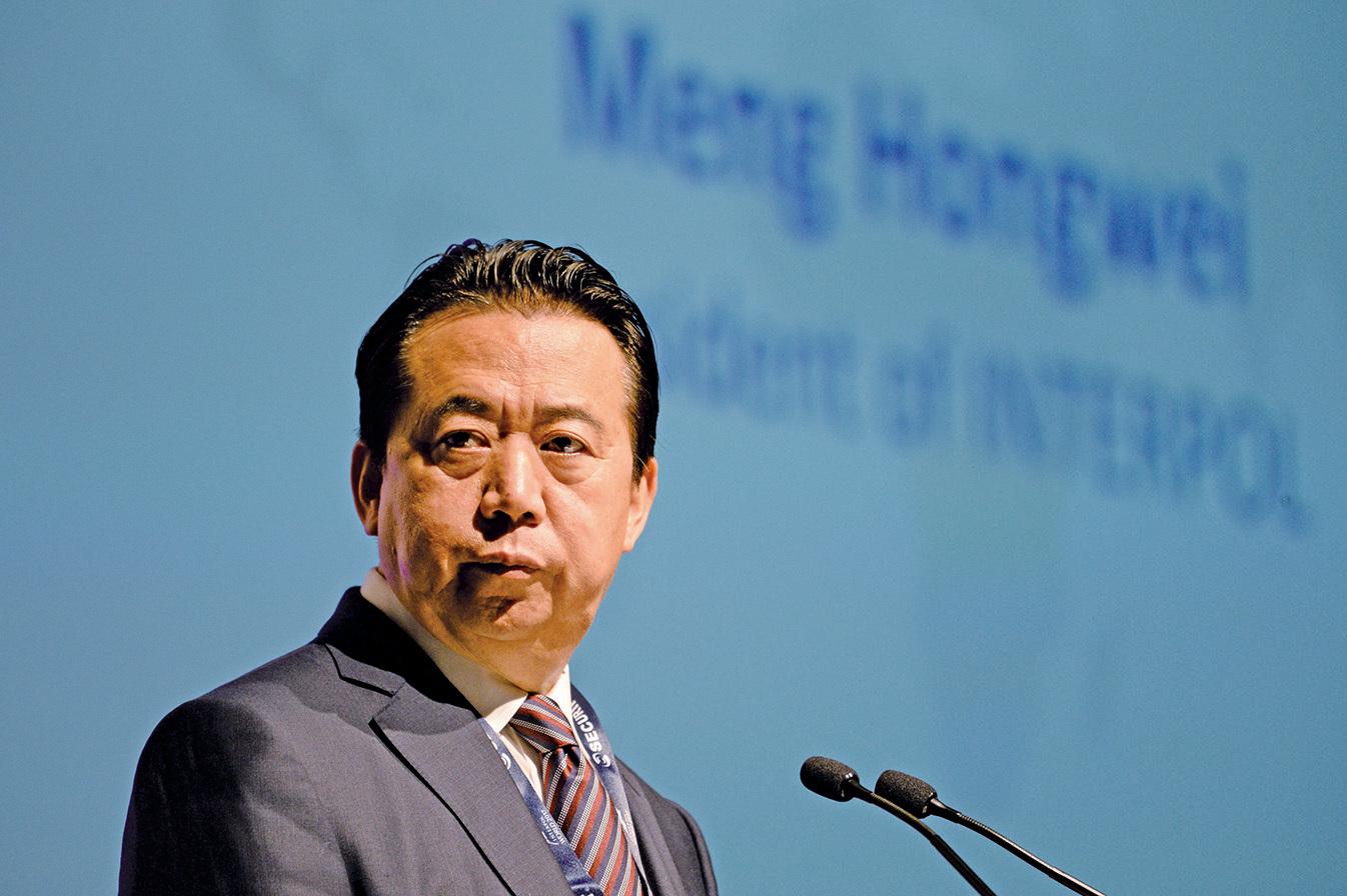 周永康的舊部、公安部副部長孟宏偉接連被削權、踢出黨委。(Getty Images)