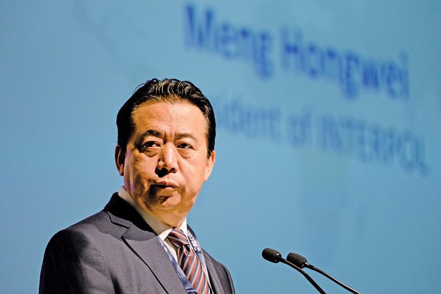公安副部長孟宏偉被削權