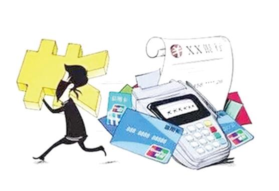 媒體最近曝光有銀行內部人士向犯罪團夥提供銀行卡號、手機號、身份證、甚至包括銀行卡密碼。(網絡圖片)