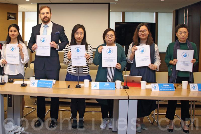 45團體聯署批港法治人權倒退