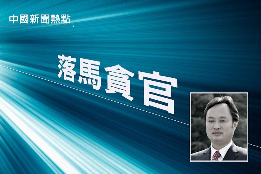 4月10日,中共湖南省委前常委、宣傳部前部長張文雄案開庭審理。(大紀元合成圖)
