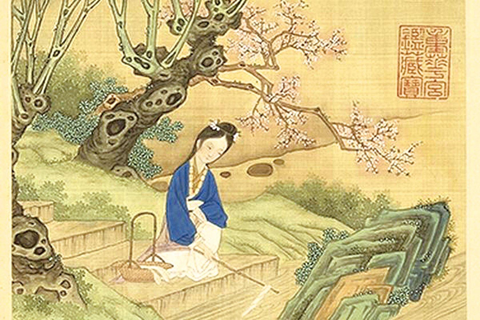 清朝赫達資所繪西施(局部),現藏台北故宮博物院(公有領域)