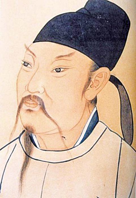 李白畫像(公有領域)