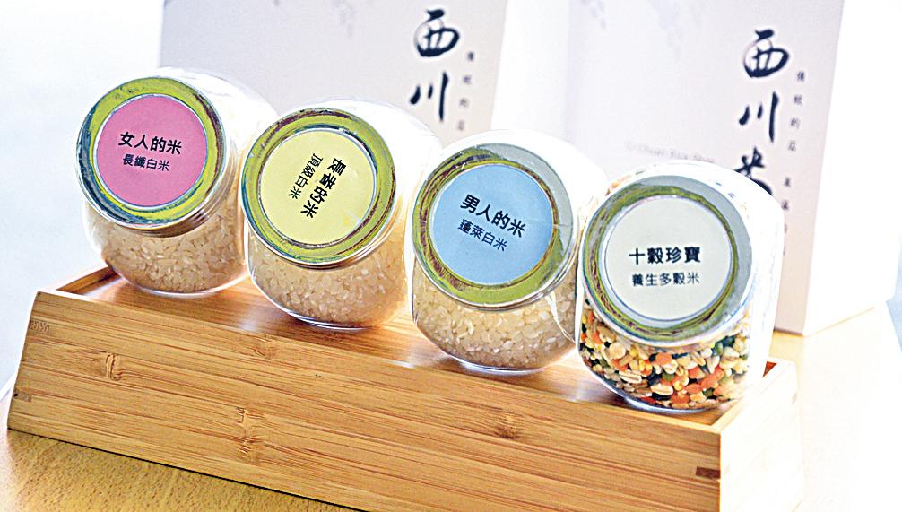 西川米店第二代接班人高英棋以網絡行銷手法,訴說許多台灣米的故事。