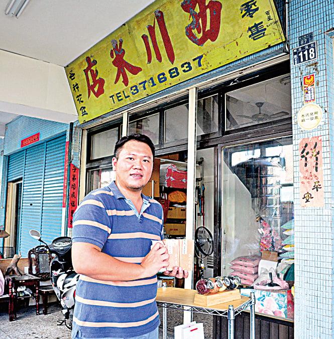 經營一甲子的台灣西川米店承傳米食文化,保留傳統文化的價值。