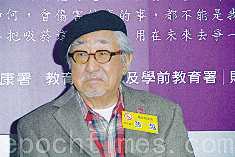 87歲孫越叔叔驚傳住院。圖為資料照。(黃宗茂/大紀元)