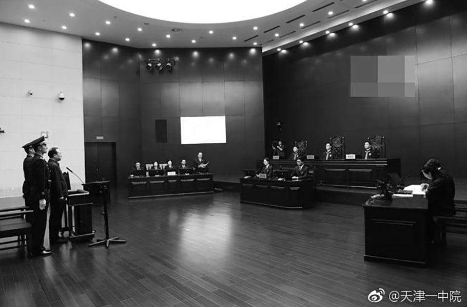 前重慶書記孫政才在天津受審畫面曝光。(天津一中院官方微博擷圖)
