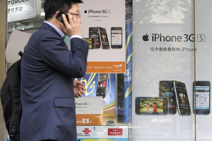 自去年12月底至今,全紐約市收到21宗相同手法的詐騙申訴案件,但以法拉盛受害華人人數最多。(LIU JIN/AFP/Getty Images)