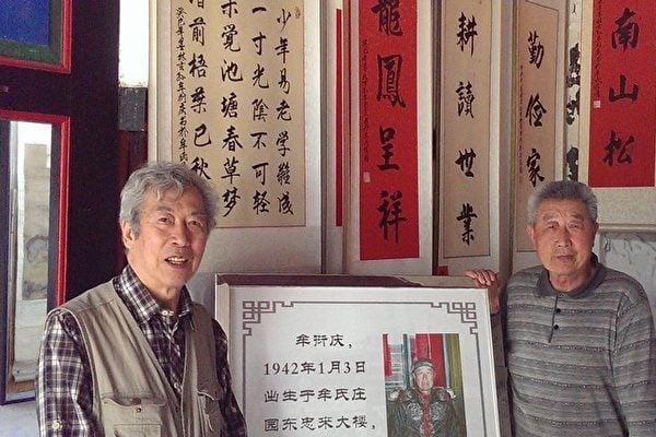 圖為2014年六四期間孫文廣(左)「被旅遊」時,到山東棲霞牟氏莊園參觀。(孫文廣提供)