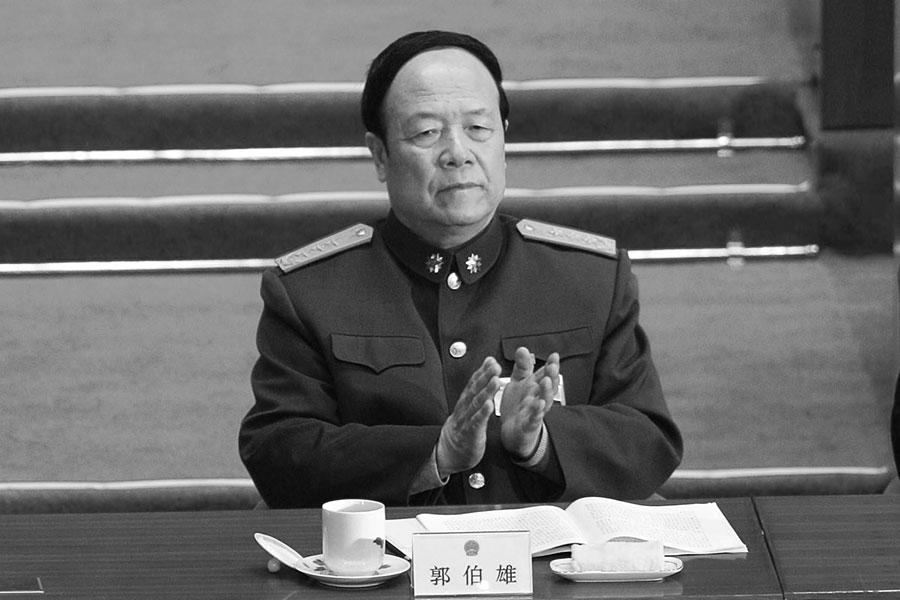 郭伯雄的案件在查辦一年後偵查終結,2016年4月5日,軍事檢察院正式對郭伯雄案移送審查起訴。(Andrew Wong/Getty Images)