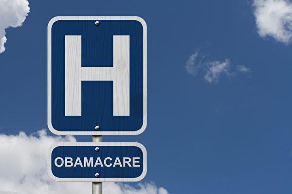 美政府新規 未買奧巴馬健保或可免罰款