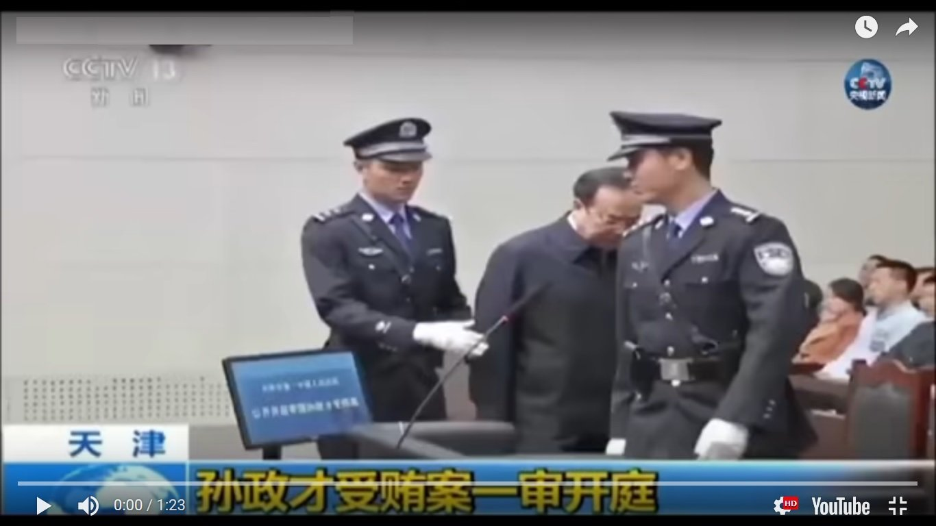 54歲的孫政才走入被告人席時,一名法警一直攙扶其入座。(視像擷圖)