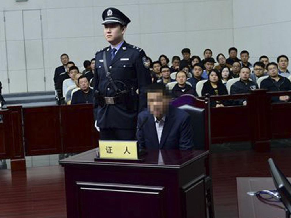 孫政才庭審中出現的證人被打上「馬賽克」。(@天津一中院)