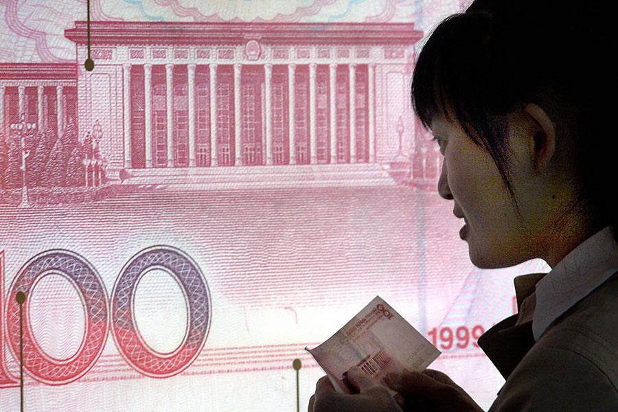 中國居民存款增長去年首次為負。(GOH CHAI HIN/AFP/Getty Images)
