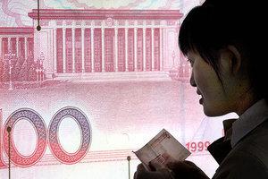 博鰲論壇業界人士透露大陸金融一危險信號