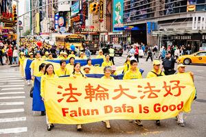 513法輪大法日 萬人紐約大遊行