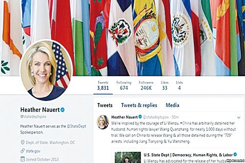 美國國務院發言人希瑟·諾爾特11日在她的官方推特上聲援被捕中國維權律師王全璋的妻子李文足。(推特截圖)