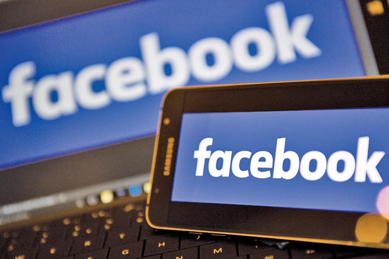 研究人員發現,短暫的停用Facebook後,參與者壓力激素皮質醇的水平顯著減少,精神壓力得到緩解。
