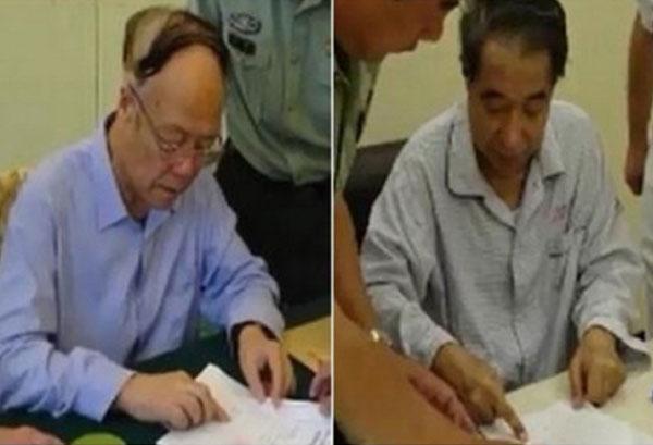 「東北虎」徐才厚(右)及「西北狼」郭伯雄(左),被擒後簽字畫押。(網絡圖片)