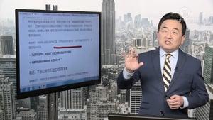 石濤:中美貿易戰升金融戰?市場或哀鴻遍野