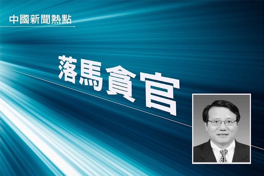 4月12日,重慶悅來投資集團有限公司前黨委書記、董事長王福清落馬。(大紀元合成圖)
