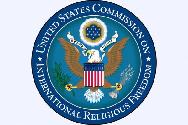 2016年5月2日,美國國際宗教自由委員會(USCIRF)發佈2016年度報告。報告表示,2015年,中共繼續嚴重侵犯宗教自由,繼續打壓法輪功、人權律師、維吾爾人士、穆斯林人士、藏族佛教徒等群體。(USCIRF圖片)