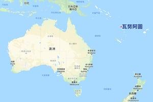中共疑在太平洋島國建軍事基地 美陸戰隊考察