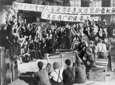 1967年在上海文革時期的「揭批」大會。(法新社)