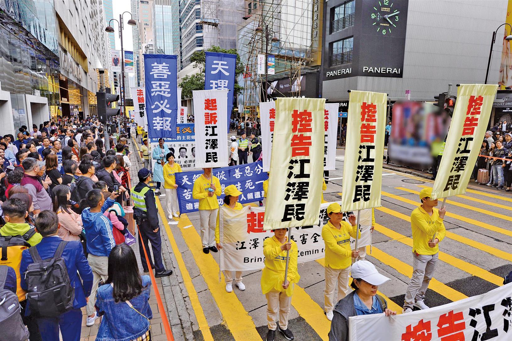 今年4月25日是法輪功萬人和平大上訪19周年。香港法輪功團體周日(4月15日)舉行集會遊行,呼籲各界一起制止中共迫害,法辦中共前黨魁江澤民等迫害元兇。(宋碧龍/大紀元)