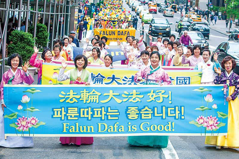 53國各族裔盛裝遊行