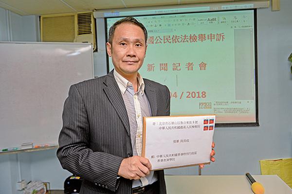 香港表演學院校長陳廣生(藝名陳飛龍)。(宋碧龍/大紀元)