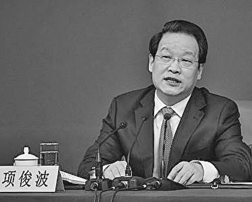 4月16日,中共保監會前主席項俊波等三中共高官被提起公訴。(Getty Images)