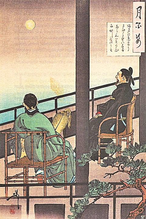 月岡芳年所繪《月百姿》描繪阿倍仲麻呂望月思鄉(維基百科公有領域)