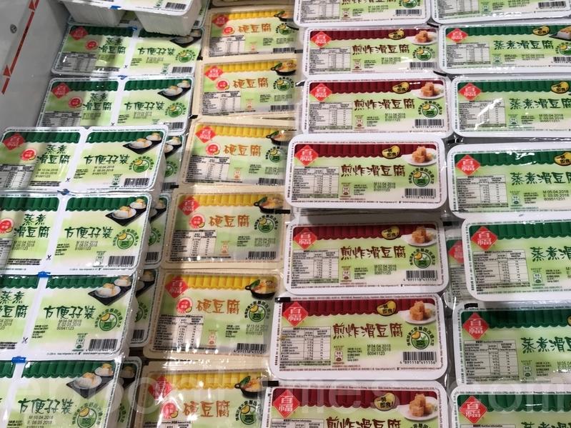 消委會在2017年度對四間超市價格調查顯示,發現七類產品售價上升,其中,豆腐(11.7%)升幅居冠。(王文君/大紀元)