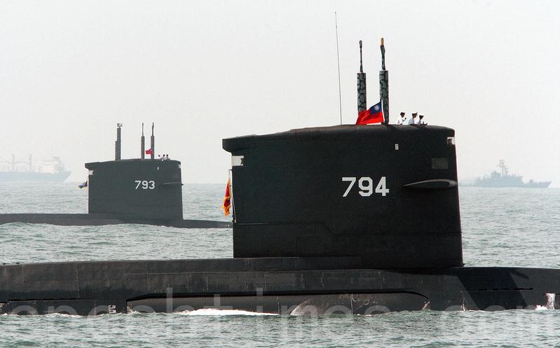 蔡英文:美公告潛艦行銷核准證 助台海和平