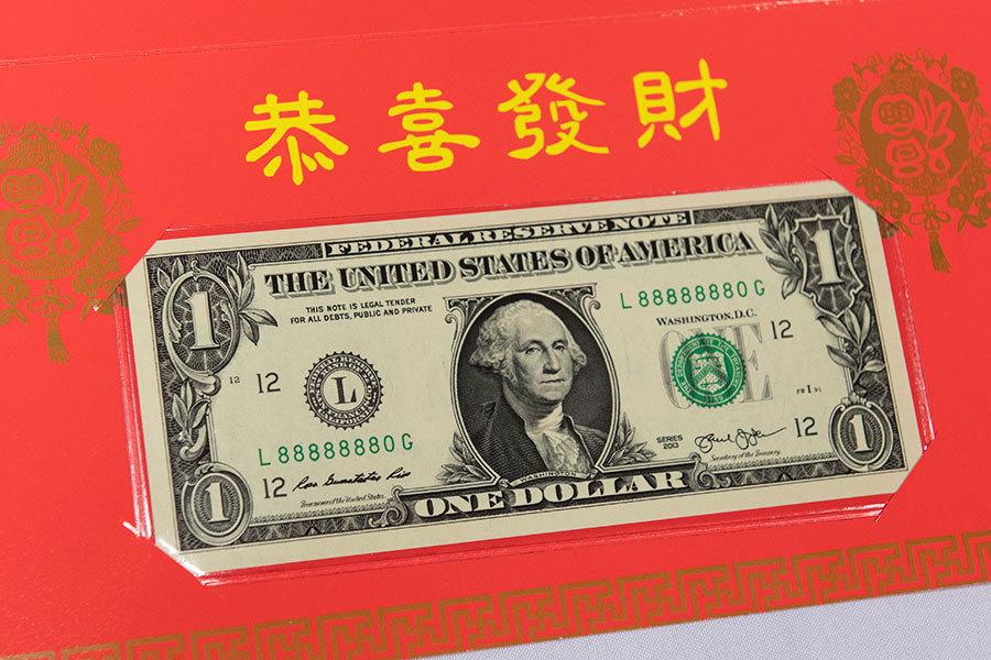 中美貿易紛爭中 中共再次增持美國國債