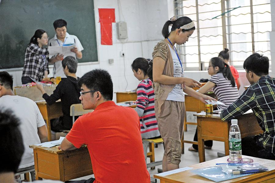 中共強迫台灣教師反法輪功