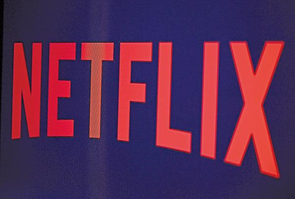 串流用戶新增50% Netflix大漲6%