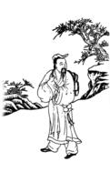 【古代名醫】濟世救人 冤亦得平